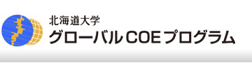 Reshaping Japan's Border Studies: Slavic Region, Eurasia and the World - Hokkaido University Global COE Program