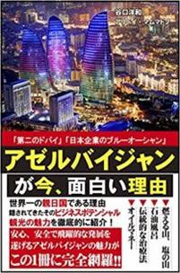SRC 出版物 書籍 単行書