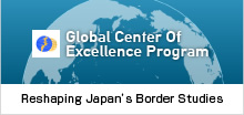 Global Center Of Exellence Program