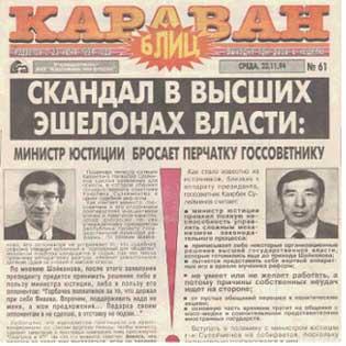 スラブ研究センターニュースNo72 季刊 1998年 冬号 エッセイ-ある学者 ...