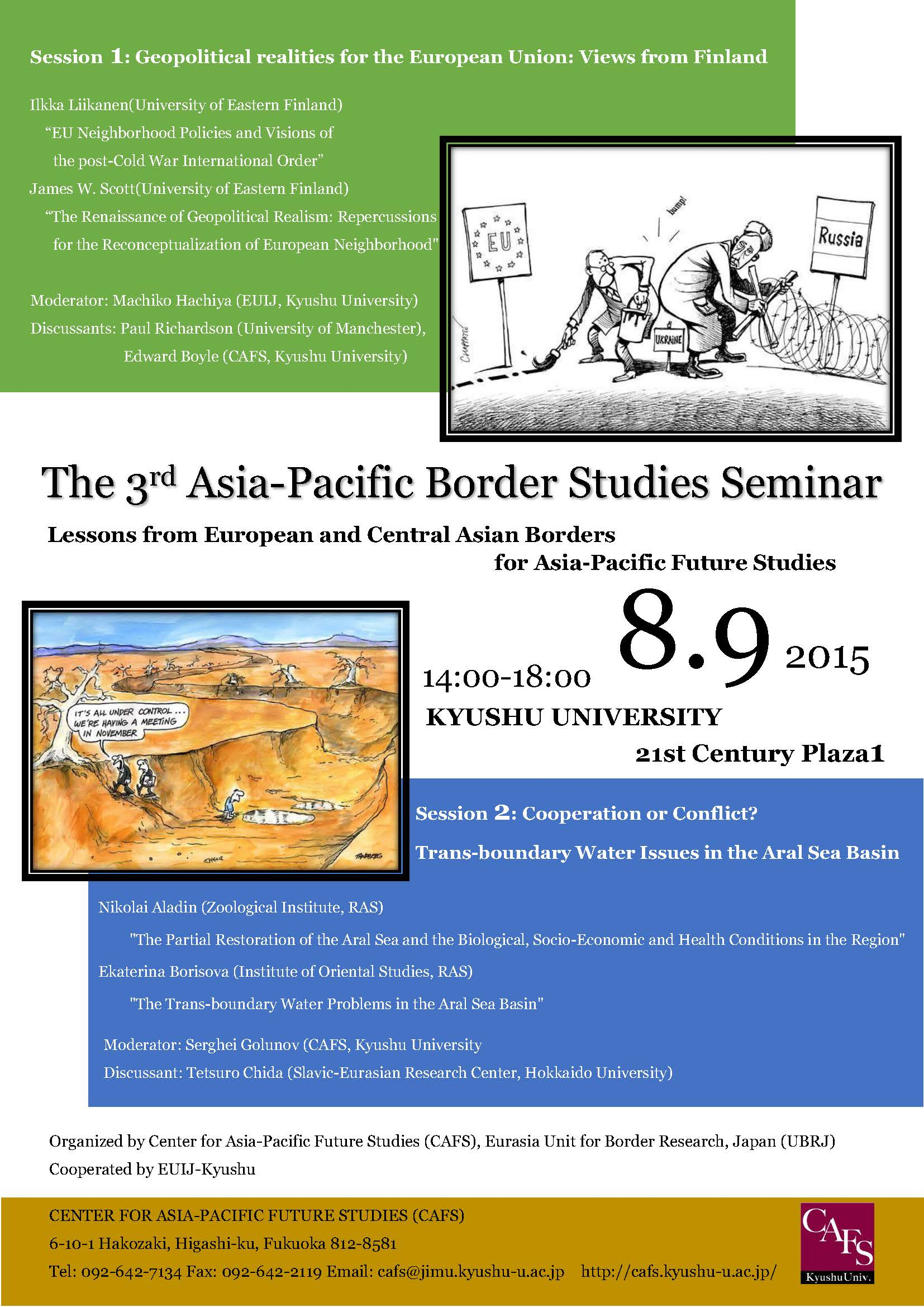 0728poster_The 3rd Asia-Pacific Border Studies Seminar.jpg