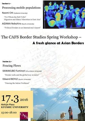 160317 CAFS Border Studies Workshop.jpg